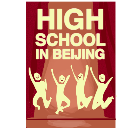 High school in beijing