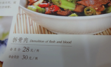 Demolition of flesh and blood