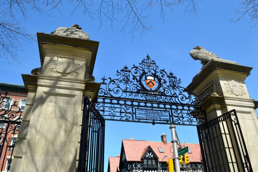 View of the FitzRandolph Gate